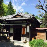 一生に一度は泊まってみたい日本三大クラシックホテル「箱根富士屋ホテル」