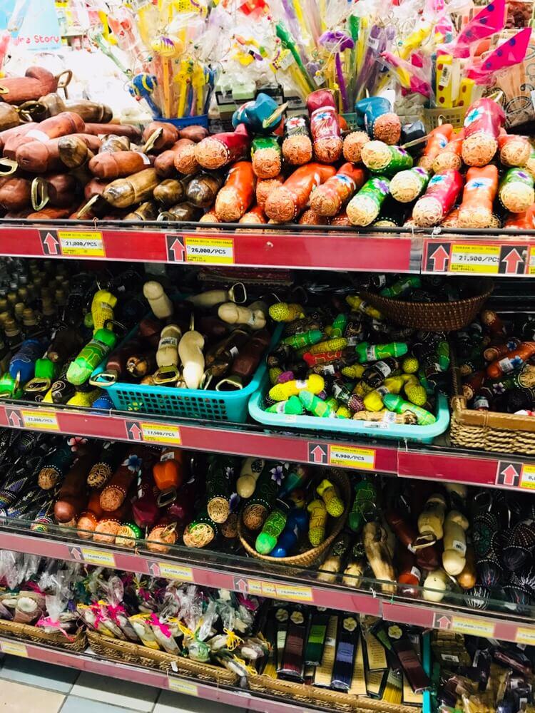 BingtangSupermarket(ビンタンスーパーマーケット)土産