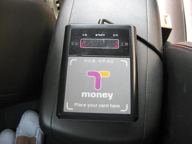 タクシーのT-money