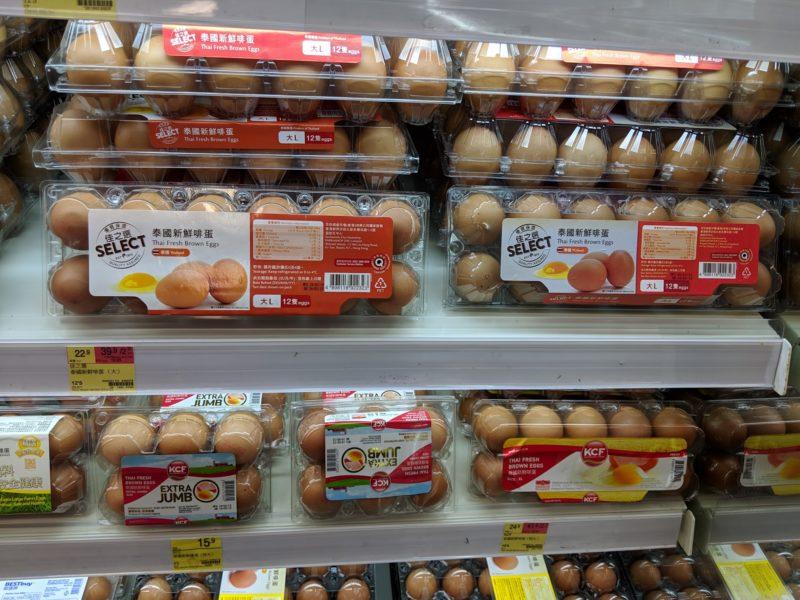 香港のスーパーマーケット たまご