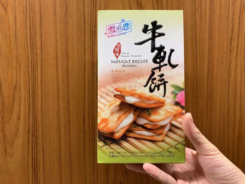 台湾 お土産 ヌガークラッカー
